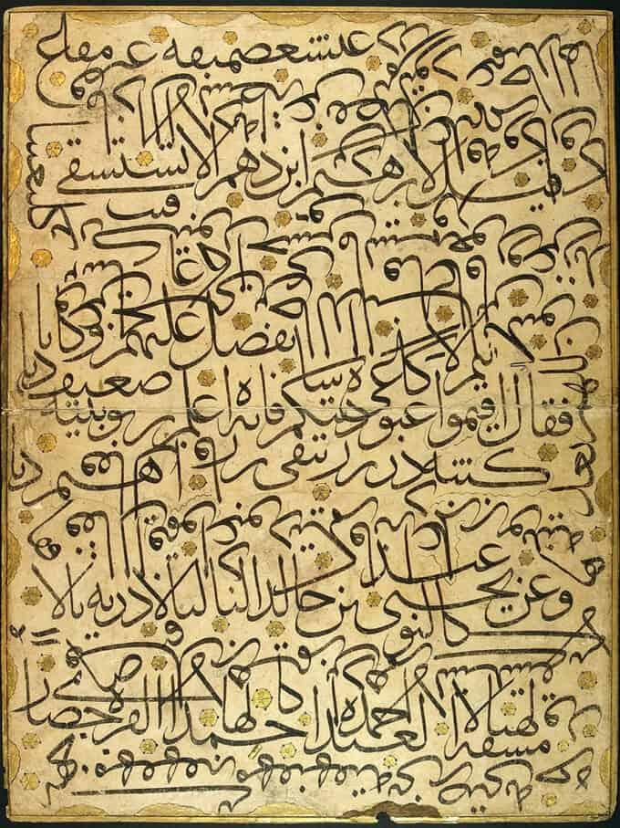 تمرین-خوشنویسی---احمد-قره-حصاری